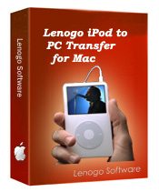 Lenogo iPod to Computer Transfer software